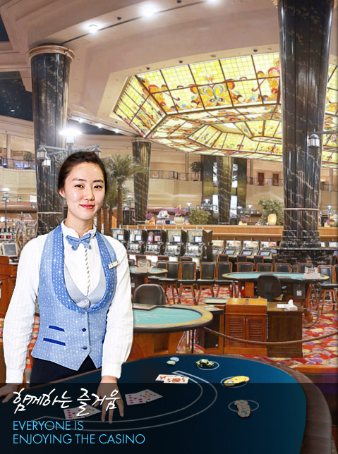 함께하는 즐거움 Everyone is enjoying the casino
