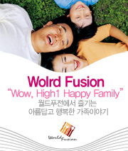 [] High1 Happy Family 