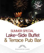 Lake-Side Buffet and Terrace Pub Bar